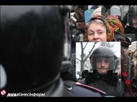 Kiev espejos