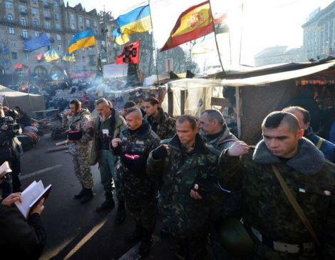 Maidan bandera