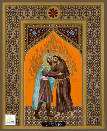 Lentz, St Francis And Sultan